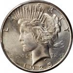 1925 Peace Silver Dollar. MS-67 (PCGS). CAC.