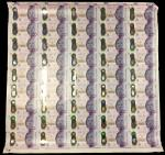 Bank of Scotland, limited edition sheet of 45 x £20 Commemorative polymer issue, 1 June 2019, serial