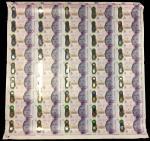 2019年6月苏格兰银行20英镑整版45枚 完未流通