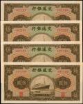 CHINA--REPUBLIC. Lot of (4). Bank of Communications. 5 Yuan, 1941. P-157. Consecutive. About Uncircu