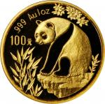 CHINA. 100 Yuan, 1993.