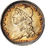 1838 Capped Bust Quarter. B-1, the only known dies. Rarity-1. Unc Details--Cleaned (PCGS).