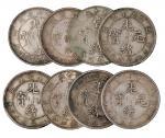 1898-1909年库平一钱四分四厘银币一组八枚