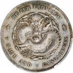湖北省造光绪元宝七钱二分普通 PCGS XF 40 CHINA. Hupeh. 7 Mace 2 Candareens (Dollar), ND (1895-1907).