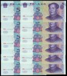 Peoples Bank of China,a lot of 11 x 5 yuan, 2005, serial number KM 11111110-20, including lucky numb