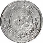新疆喀什饷银五钱银币。 (t) CHINA. Sinkiang. 5 Mace (Miscals), AH 1329 (1911). PCGS Genuine--Cleaned, VF Details