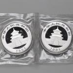 2005年熊猫纪念银币1盎司 完未流通