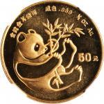 CHINA. 50 Yuan, 1984. Panda Series. NGC MS-68.