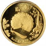 1993年孔雀开屏纪念金币1/10盎司 PCGS MS 69