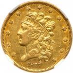 1837 $5 Classic Head. NGC AU55