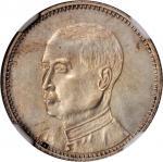 CHINA. Kwangtung. 20 Cents, Year 13 (1924). NGC MS-61.