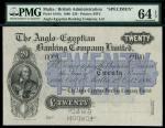 Anglo-Egyptian Banking Corporation Limited, Malta, specimen £20, 1 October 1886, serial number 0001-