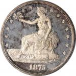 1875 Trade Dollar. Proof-62 Cameo (PCGS).