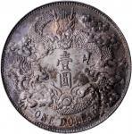 宣统三年大清银币壹圆普通 PCGS UNC Details CHINA. Dollar, Year 3 (1911). Tientsin Mint.