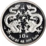 1988年戊辰(龙)年生肖纪念银币1盎司双龙戏珠4枚一组 NGC PF