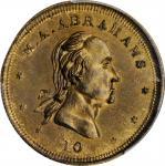 Missouri--Weston. Undated (ca. 1853-1854) M.A. Abrahams Store Card. Brass. 28.5 mm. Musante GW-190,