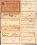 GERMAN EAST AFRICA. Deutsch-Ostafrikanische Bank. Lot of (12) 1 Rupie, 1915-17. P-Various. Choice Ve