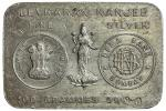 India - Republic & Miscellaneous,INDIA: AR bullion bar, ND, 45mm x 30mm, DEVKARAN NANJEE FINE SILVER
