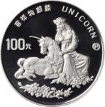 1996年麒麟纪念铂币1盎司 NGC PF 68