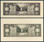 1945年中央银行伍圆单背面试色样票一组二枚