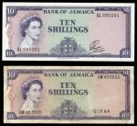 Bank of Jamaica, 10 shillings (2), 1960, serial number GL 685091, GW 453806, mauve on green and oran