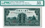 """第一版人民币""""黑三拖""""壹仟圆"""