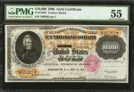 Fr. 1225h. 1900 $10,000 Gold Certificate. PMG About Uncirculated 55.