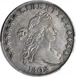 1802 Draped Bust Silver Dollar. BB-241, B-6. Rarity-1. Narrow Date. VF Details--Cleaning (PCGS).