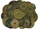 清1851-1861年咸丰古钱29枚