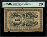 1906年台湾银行金10元,编号B 583279,直版,PMG 20,缺边,罕见