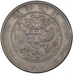 光绪年造造币总厂七钱二分普版 PCGS XF Details CHINA: Kuang Hsu, 1875-1908, AR dollar, Tientsin, ND (1908)
