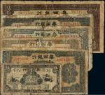 民国时期鲁西银行纸币一组六枚