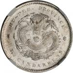 CHINA. Hupeh. 7.2 Candareens (10 Cents), ND (1895-07). NGC MS-63.