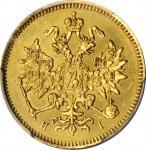 RUSSIA. 3 Rubles, 1874-CNB HI. St. Petersburg Mint. Alexander II. PCGS Genuine--Cleaned, AU Details