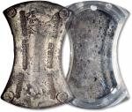 """南宋""""京销铤银·赵宅渗银·重一十二两半·张""""十二两半银铤一枚"""