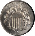 1872 Shield Nickel. Proof-67 (NGC).