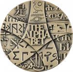 1973 The Alphabet. Silver. 73 mm. 252.7 grams. 999 fine. By Edward Grove. Alexander-SOM 88. Edge J.