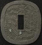 地方货 Local(Provincial) Coins 秋田锷钱 Akita Tsuba-Sen 文久2年(1862~) 返品不可 要下见 Sold as is No returns (VF)美品