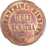 Netherlands East Indies token coinage (Indonesia), Rimboen Onderneming (Deli, Sumatra), $1 (1 Dollar