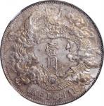 宣统三年大清银币壹圆普通 NGC UNC-Details CHINA. Dollar, Year 3 (1911). Tientsin Mint