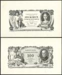 Czechoslovakia, 100 korun, uniface obverse and reverse black and white die proof, 10.1.1931, boy wit
