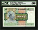 BURMA. Union of Burma Bank. 100 Kyats, ND (1976). P-61. PMG Gem Uncirculated 66 EPQ.