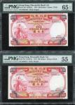 1975年香港有利银行100元2枚,编号B361953及366715,分别评PMG 65EPQ及55