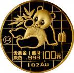 1989年熊猫P版精制纪念金币全套5枚 PCGS