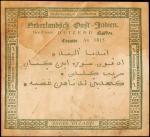 1815年荷兰东印度政府1000盾。NETHERLANDS INDIES. Government of Netherlands East India. 1000 Gulden, 1815. P-9r.