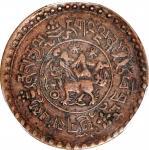 西藏狮图三两铜币。 (t) CHINA. Tibet. 3 Sho, BE 16-20 (1946). PCGS EF-45.