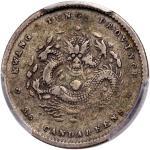 广东省造光绪元宝三分六厘 PCGS VF 30   Kwangtung Province, silver 5 cents, 1890-1905