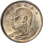 民国三年袁世凯像贰角银币。