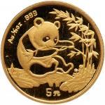 1994年熊猫纪念金币1/10盎司 PCGS MS 69