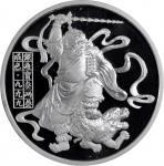1989年武财神纪念银章3.3两 NGC PF 69 CHINA. 3 Tael Silver Medal, ND (1989)